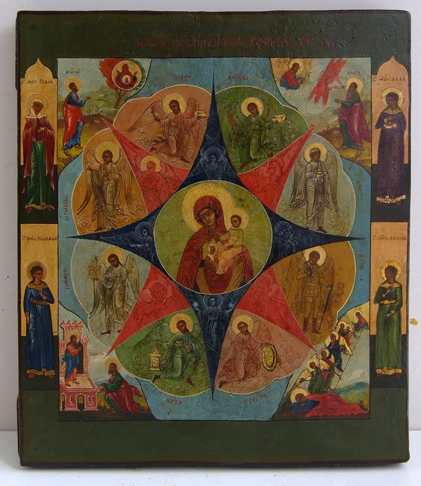 """Реставрация иконы Божией Матери """"Неопалимая Купина"""""""